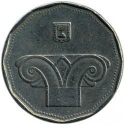 سکه > 5شکلجدید, 1990-2017 - اسراییل  - obverse