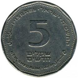 سکه > 5شکلجدید, 1990-2017 - اسراییل  - reverse