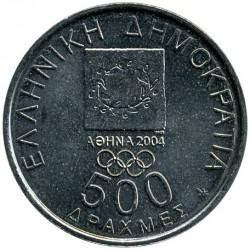 Moneta > 500dracme, 2000 - Grecia  (XXVIII Giochi olimpici estivi, Atene 2004 - Medaglia) - obverse