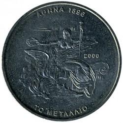 Moneta > 500dracme, 2000 - Grecia  (XXVIII Giochi olimpici estivi, Atene 2004 - Medaglia) - reverse