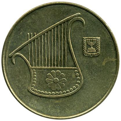 etat ISRAEL  1  new  sheqel  1988