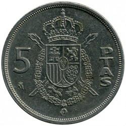 Coin > 5pesetas, 1982-1989 - Spain  - reverse