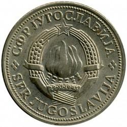 Münze > 2Dinar, 1971-1981 - Jugoslawien  - obverse