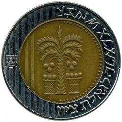 سکه > 10شکلجدید, 1995-2017 - اسراییل  - obverse