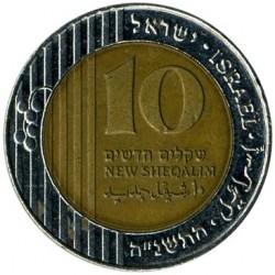 سکه > 10شکلجدید, 1995-2017 - اسراییل  - reverse