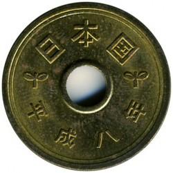 Moneta > 5jenos, 1996 - Japonija  - obverse
