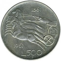 سکه > 500لیره, 1961 - ایتالیا  (100th Anniversary - Italian Unification) - reverse