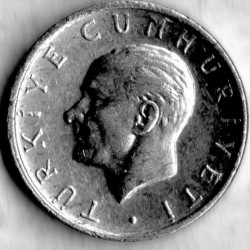 Coin > 1lira, 1982 - Turkey  - reverse