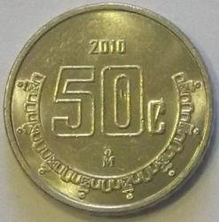 Coin > 50centavos, 2009-2017 - Mexico  - obverse