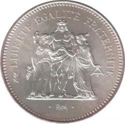 მონეტა > 50ფრანკი, 1974-1980 - საფრანგეთი  - obverse