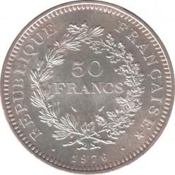 მონეტა > 50ფრანკი, 1974-1980 - საფრანგეთი  - reverse