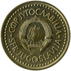 錢幣 > 2第納爾, 1982-1986 - 南斯拉夫  - obverse