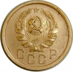 Монета > 2копейки, 1935-1936 - СССР  - obverse