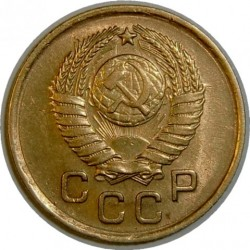Pièce > 1kopek, 1957 - URSS  - obverse