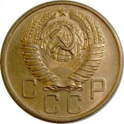 Mynt > 5kopek, 1957 - Sovjetunionen  - obverse