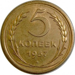 Mynt > 5kopeks, 1957 - Sovjetunionen  - reverse