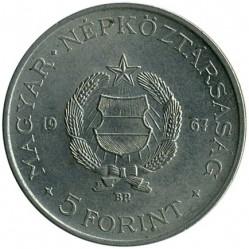 Münze > 5Forint, 1967-1968 - Ungarn  - obverse