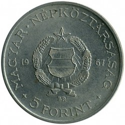 Münze > 5Forint, 1967-1968 - Ungarn  - reverse