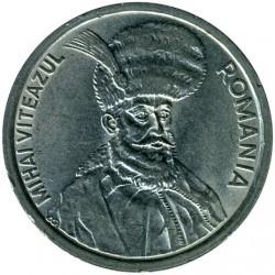 Moneda > 100lei, 1991-2005 - Romania  - obverse
