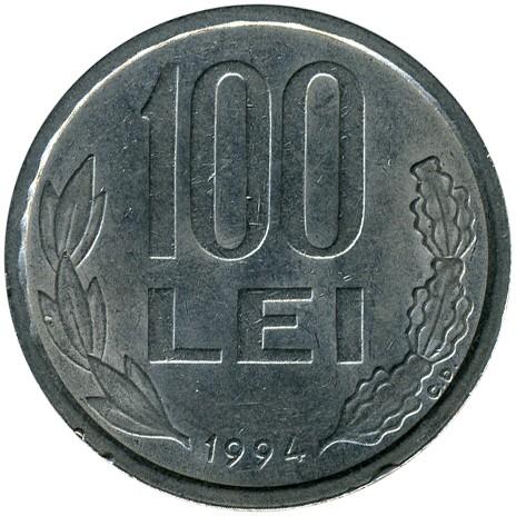 100 Lei 1991 2005 Rumänien Münzen Wert Ucoinnet