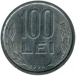 Moneda > 100lei, 1991-2005 - Romania  - reverse