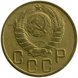 Monedă > 5copeici, 1937-1946 - URSS  - obverse