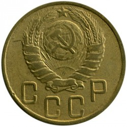 Pièce > 5kopeks, 1937-1946 - URSS  - reverse