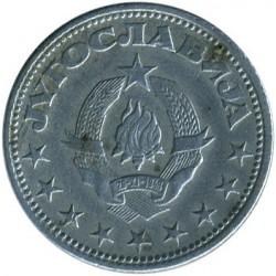 錢幣 > 2第納爾, 1945 - 南斯拉夫  - obverse