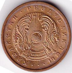 Moneda > 2tiyn, 1993 - Kazajistán  (Color amarillo) - obverse