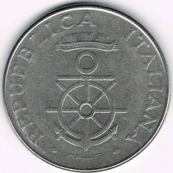 سکه > 100لیره, 1981 - ایتالیا  (100th Anniversary - Livorno Naval Academy) - obverse