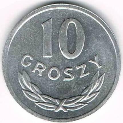 10 грошей 1961 базилевич к в