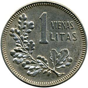 1 vienas litas 1925 цена цена серебряной монеты 1924 года 10 рублей