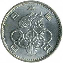 Coin > 100yen, 1964 - Japan  (XVIII summer Olympic Games, Tokyo 1964) - reverse
