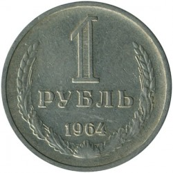 Coin > 1ruble, 1964 - USSR  - obverse
