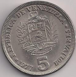 Νόμισμα > 5Μπολιβάρες, 1977-1988 - Βενεζουέλα  - obverse
