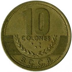 Монета > 10колонів, 1997 - Коста-Ріка  - reverse