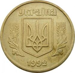 Mynt > 50kopijky, 1992-1996 - Ukraina  - obverse