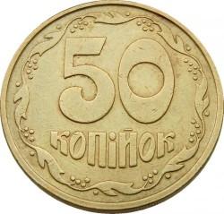 Mynt > 50kopijky, 1992-1996 - Ukraina  - reverse