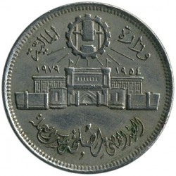 Coin > 10 piastres, 1979 - Egypt  (25th Anniversary of Abbasia Mint) - reverse