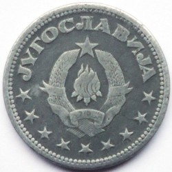 Монета > 1динар, 1945 - Югославия  - obverse
