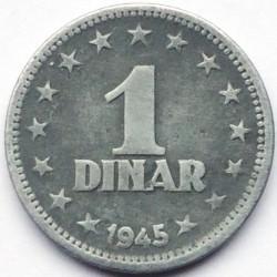 Монета > 1динар, 1945 - Югославия  - reverse