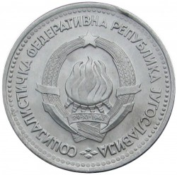 Münze > 5Dinar, 1963 - Jugoslawien  - obverse