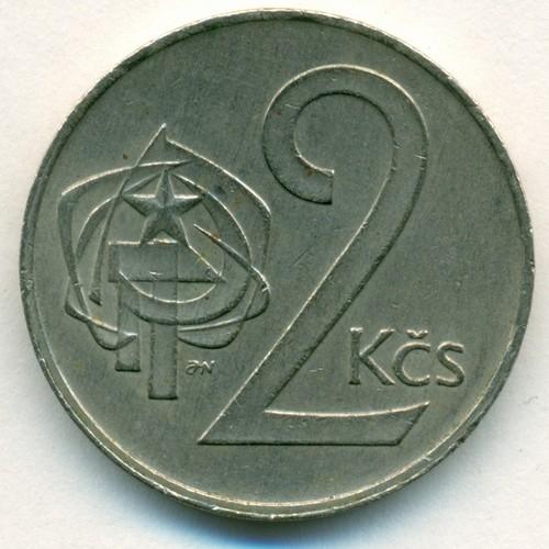 2 Kronen 1972 1990 Tschechoslowakei Münzen Wert Ucoinnet