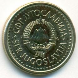Coin > 1dinar, 1990-1991 - Yugoslavia  - obverse