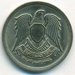 Монета > 5піастрів, 1972 - Єгипет  - obverse