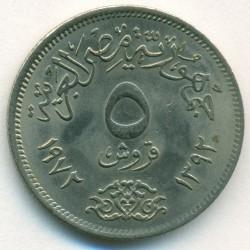 Монета > 5піастрів, 1972 - Єгипет  - reverse