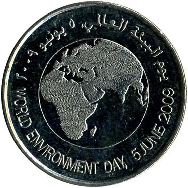 1 Dirham 2009 World Environment Day Vereinigte Arabische Emirate