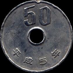 Coin > 50yen, 1993 - Japan  - reverse