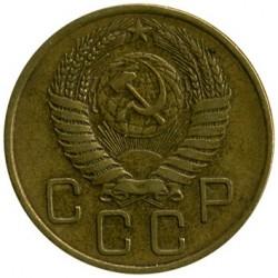 Νόμισμα > 3Κοπέκ(καπίκια), 1956 - Σοβιετική Ένωση  - reverse
