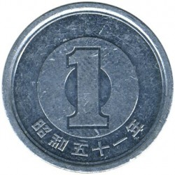 Moneda > 1yen, 1955-1989 - Japón  - obverse